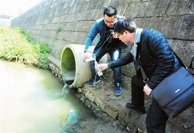 生活污水质检测